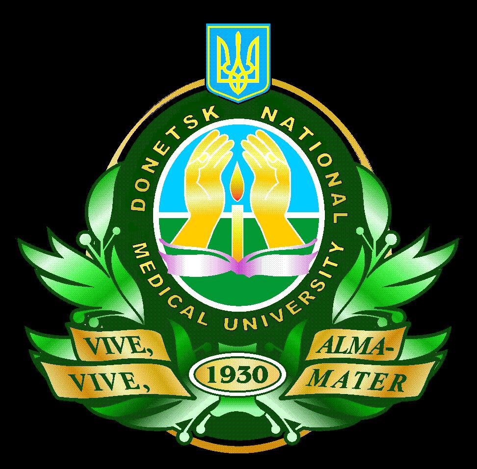 medical universities in Ukraine