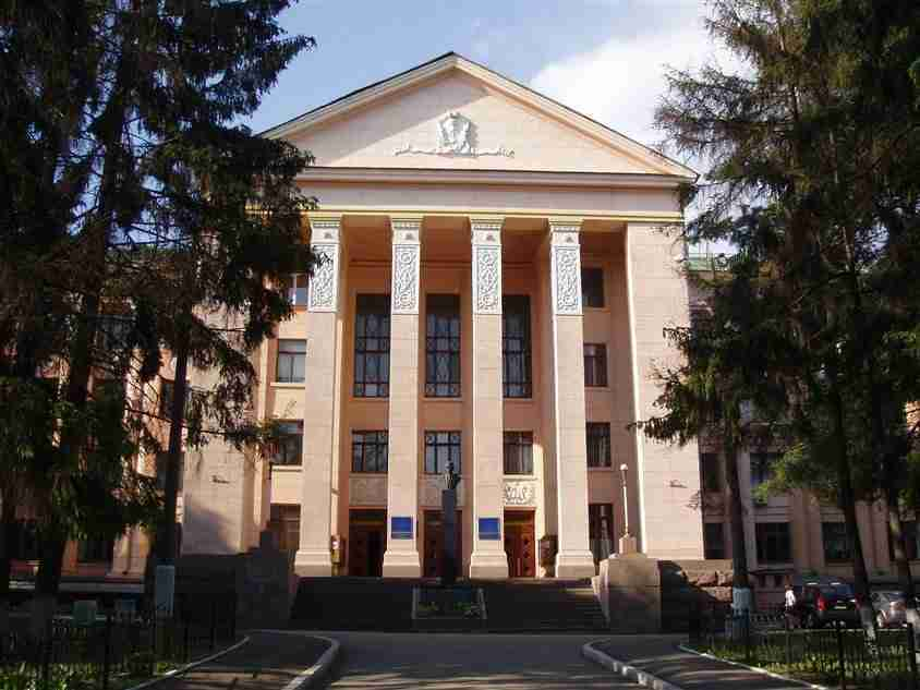 Bogomolets-National-Medical-University