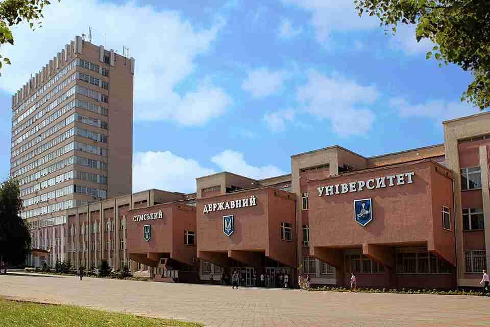 sumy-state-university