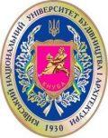 LogoKNUBA3