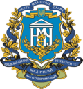 Bogomolets_National_Medical_University