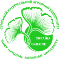 AGRICULTURAL UNIVERSITIES IN UKRAINE